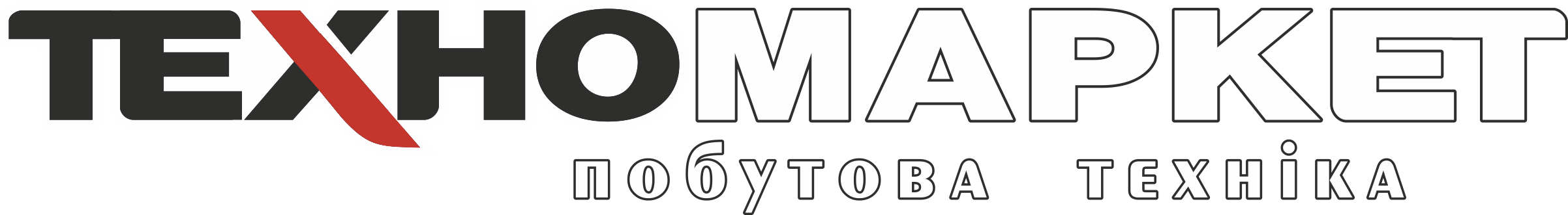 ТЕХНОМАРКЕТ